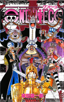 Foro Port One Piece - Portadas Manga 127px-Volumen_47