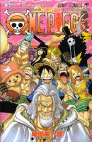 Foro Port One Piece - Portadas Manga 130px-Volumen_52