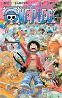 Foro Port One Piece - Portadas Manga 126px-Volumen_62
