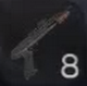 Shotgun (RE6) icon