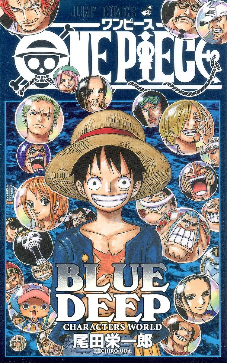 One_Piece_Blue_Deep_Characters_World.png