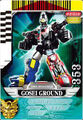Gosei Ground Card