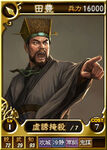 Tianfeng-online-rotk12