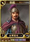 Yueyi-online-rotk12