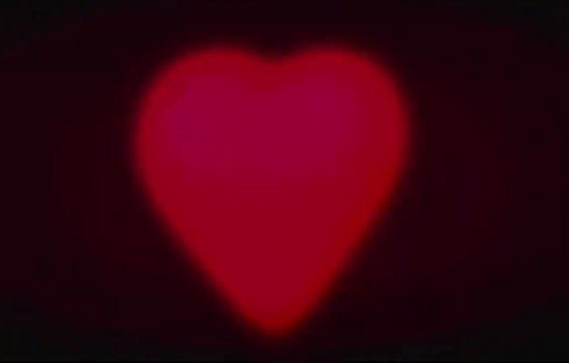 Heart - Disney Wiki