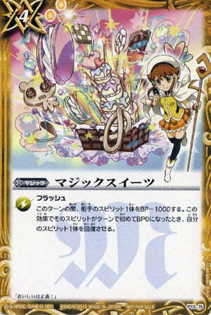 Battle spirits Promo set 300px-Magicsweets2
