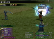 FFX-2 Party Shooting Star