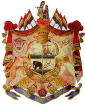 Jaipur coa