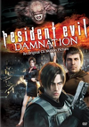 Re Damnation Cover