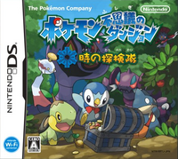 Pokmon Explorers of Time Japanese