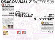 DragonBallZFactFile38
