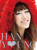 Han Young - 1st Invitation