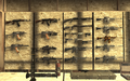 Gun Wall1 F.N.G. COD4.png
