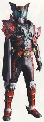 Kamen Rider Dark Kiva