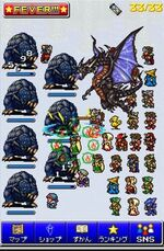 FFATB Bahamut