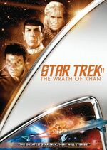 Star Trek II The Wrath of Khan 2009 DVD cover Region 1