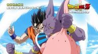Gohan vs bils