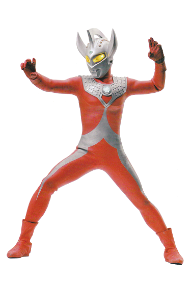 http://images2.wikia.nocookie.net/__cb20130323120126/ultra/images/2/2f/Ultraman_Taro_I.png