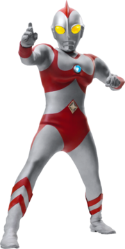 Ultraman 80