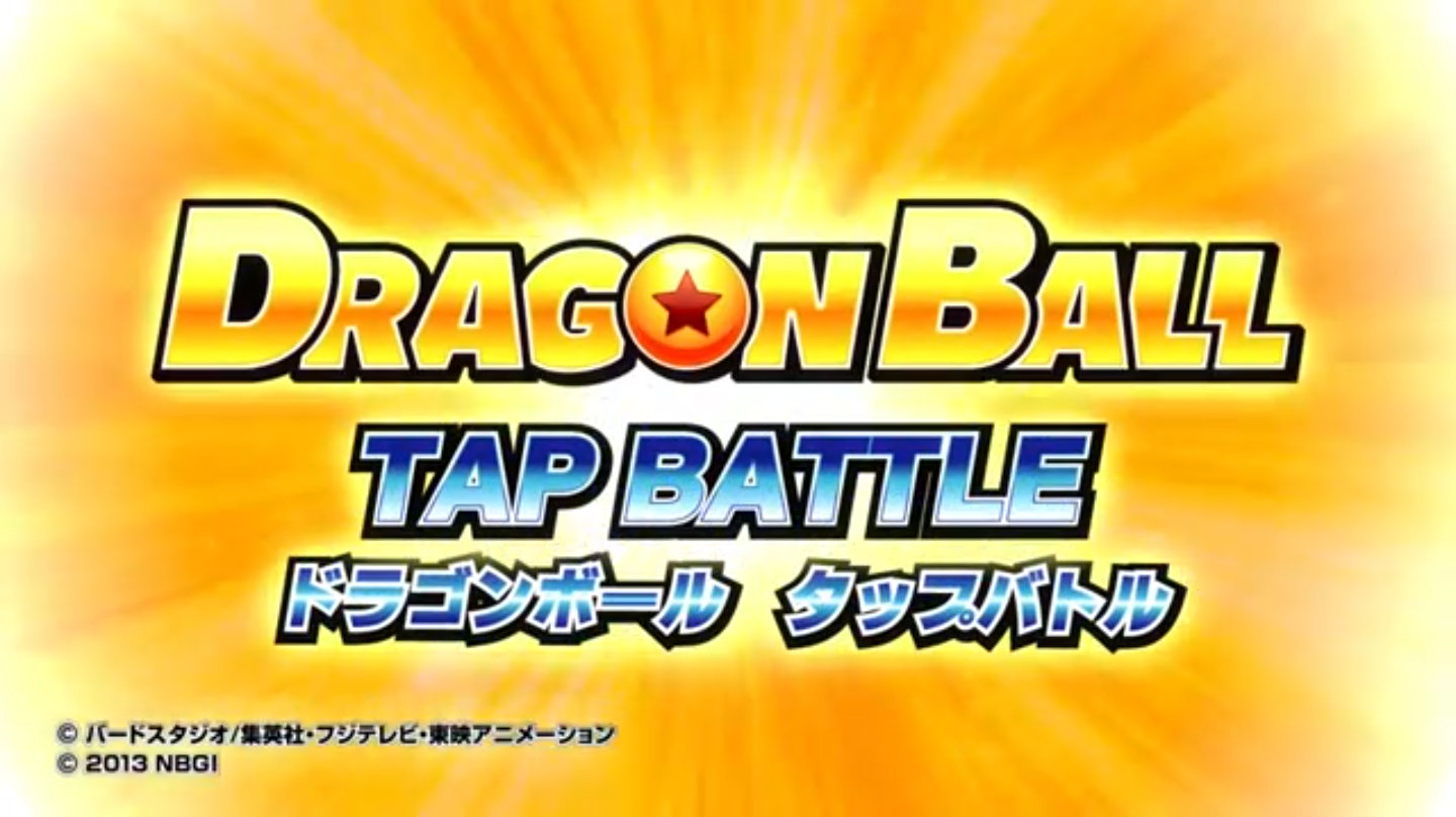 Dragon Ball: Tap Battle - Dragon Ball Wiki