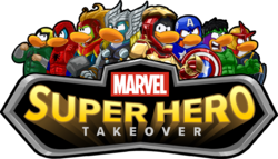 MarvelParty2013Logo blog1-1364492281
