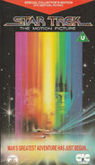 Motion Picture UK Special Collectors Edition VHS cover