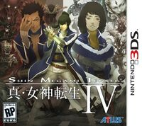 SMTIV US COVER