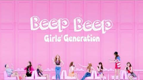 Girls' Generation - Beep Beep (Short Ver