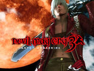 DMC 3