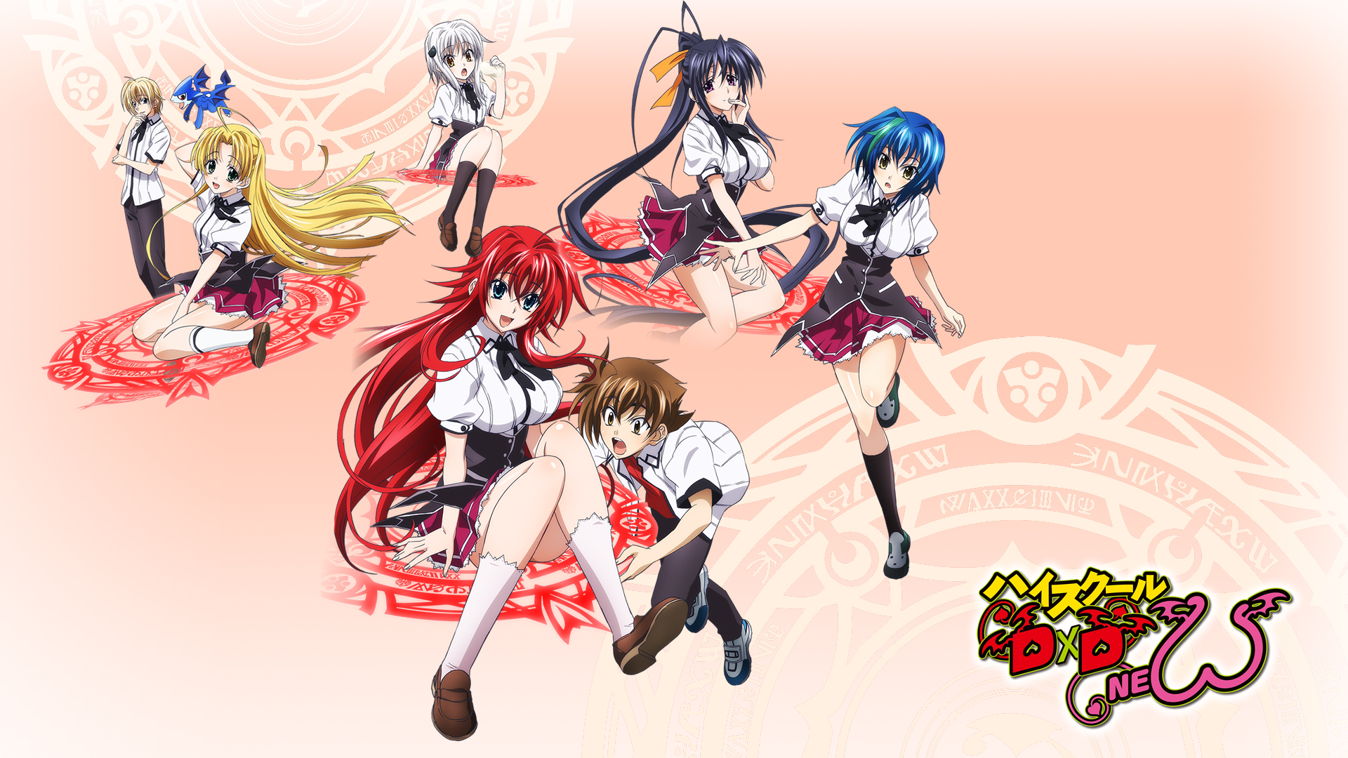 http://images2.wikia.nocookie.net/__cb20130406170156/highschooldxd/images/8/8c/Highschool_dxd_new_wallpaper.jpg