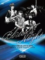 Blue Night CNBLUE DVD