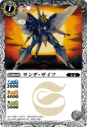 Battle spirits Promo set 300px-Thunderzaif1