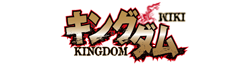 Kingdom-Anime Wiki Logo