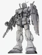 Akitaka Gundam