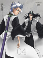 Bleach Vol. 80 Cover