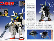 ZZ GUNDAM