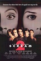 220px-Scream 2