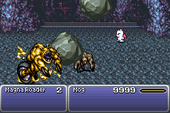 FFVI Dance Cave In