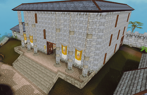 Varrock Museum