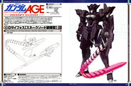 BMS-005SS G-Xiphos Snake Sword Equipment Type