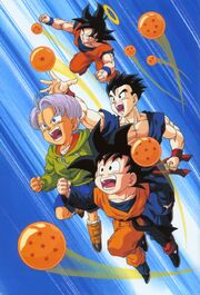 Dragon Ball Z Hereos 487457