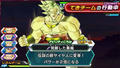 Broly Heroes gameplay yeah