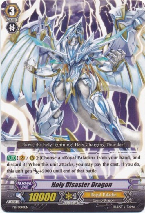 holy disaster dragon cardfight vanguard wiki