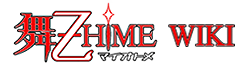 Mai-Otome Wordmark
