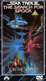 Search for Spock UK VHS rerelease cover