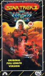 Wrath of Khan rerelease UK VHS cover
