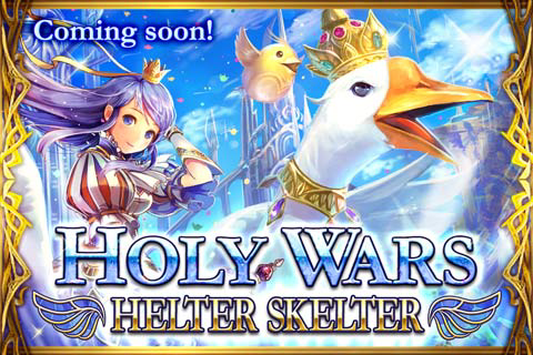 Holy Wars Helter Skelter
