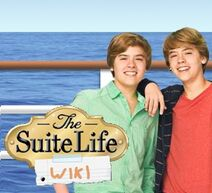 SuiteLifeWiki