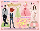 Princess Aurora (MBC)2013-3