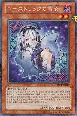 GhostrickYukionna-SHSP-JP-OP.png